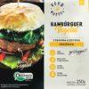Hambúrguer Vegetal de Cenoura e Quinoa ( 2unid. – 250g)
